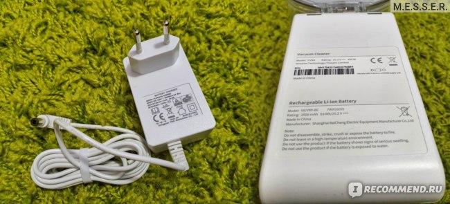 Характеристики комплектного зарядного устройства и встроенного аккумулятора