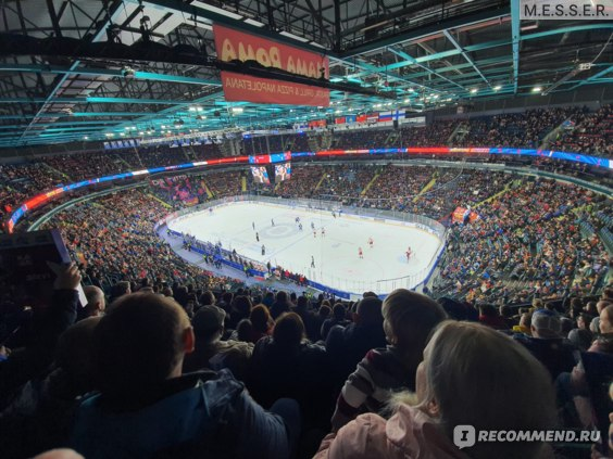 Любой хоккейный матч всегда привлекает максимальное количество зрителей