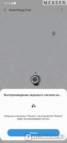 Умная метка Samsung Galaxy SmartTag фото