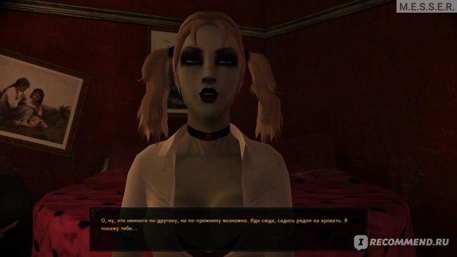 Жанетт - главная фантазия подростков 2000-х