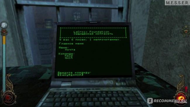 Немалую часть информации вы будете получать из компьютеров и ноутбуков