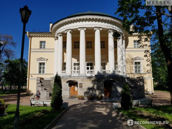 Дворец Бракосочетания в городе Пушкин