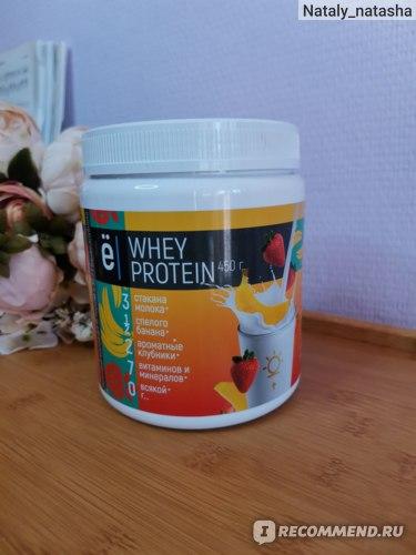 Протеиновый коктейль Ёбатон Whey protein клубника-банан
