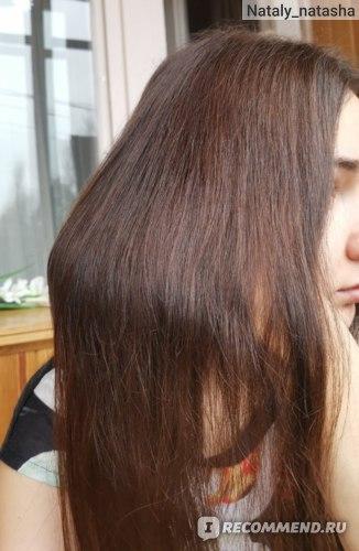 Восстанавливающая маска для сухих и поврежденных волос Lador Hydro LPP Treatment