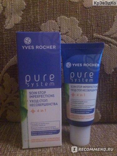 "Крем для лица Ив Роше / Yves Rocher Pure System ""Уход Стоп Несовершенства"" фото"