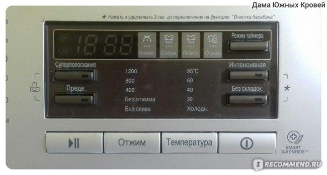 Стиральная машина LG F1296 WD4 фото
