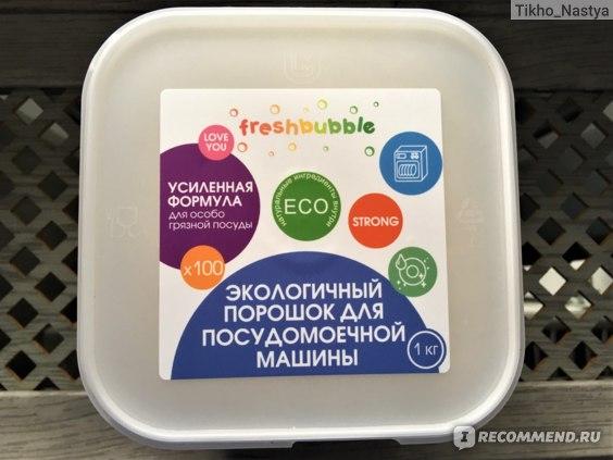 "Organic Freshbubble ""Усиленная формула"""