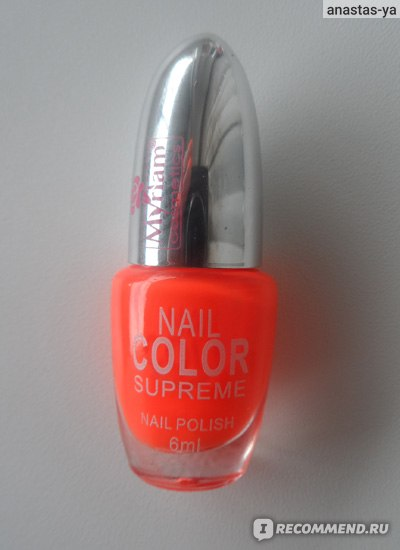 Лак для ногтей Myriam Nail color supreme 6ml фото