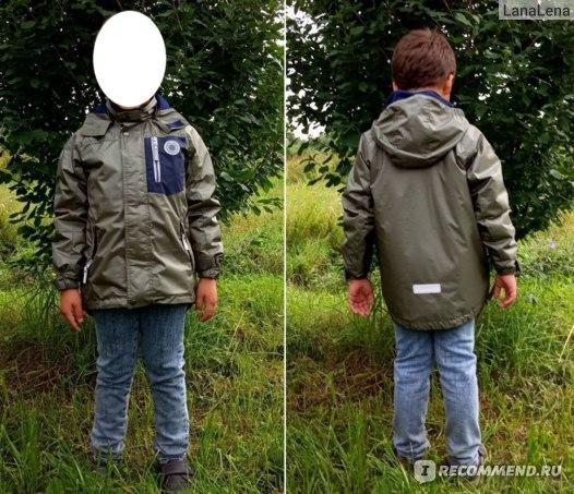 Демисезонная куртка для мальчика KERRY SITY - отзывы