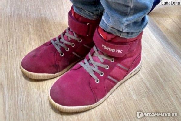 Ботинки Reimatec Keveni 569407- отзывы