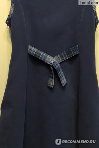 Школьная форма NinoMio сарафан 27.48-1 фото