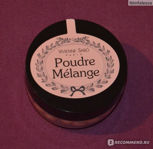 Пудра в шариках Vivienne Sabo Poudre Mélange фото