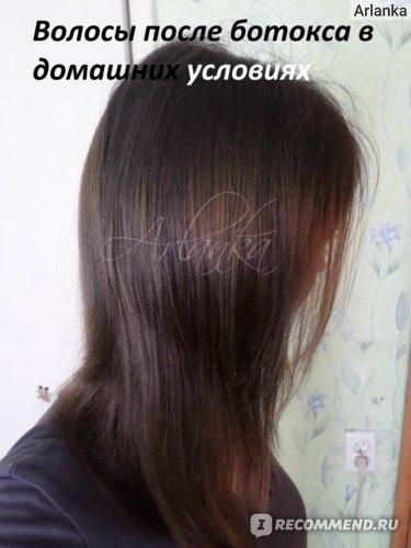 Ампулы для волос Kallos Hair Pro-Tox фото