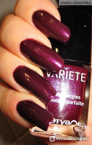 Лак для ногтей Л'Этуаль Variete фото