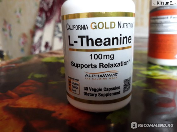 БАД California Gold Nutrition L-Theanine фото