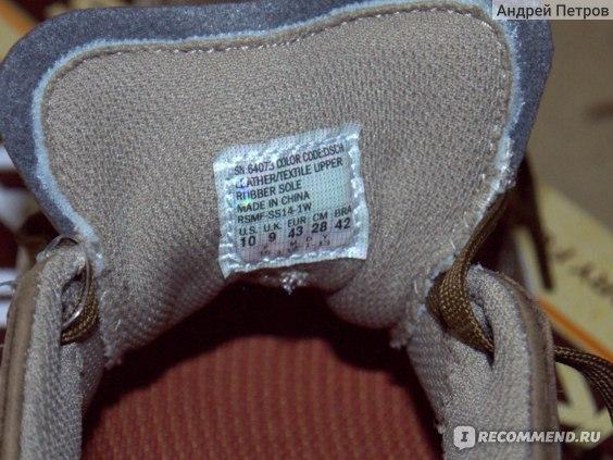 Кроссовки SKECHERS Relaxed Fit Memory Foam 64073/DSCH фото