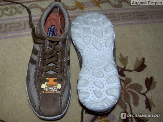 Skechers Memory Foam 64073/DSCH