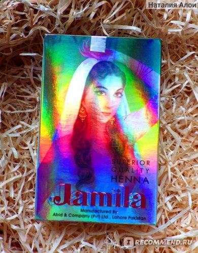 Хна для мехенди Jamila Порошок хны для мехенди Джамила фото