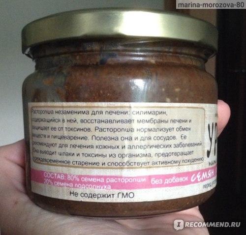 """Урбеч ООО """"Живой продукт"""" Из семян расторопши фото"""