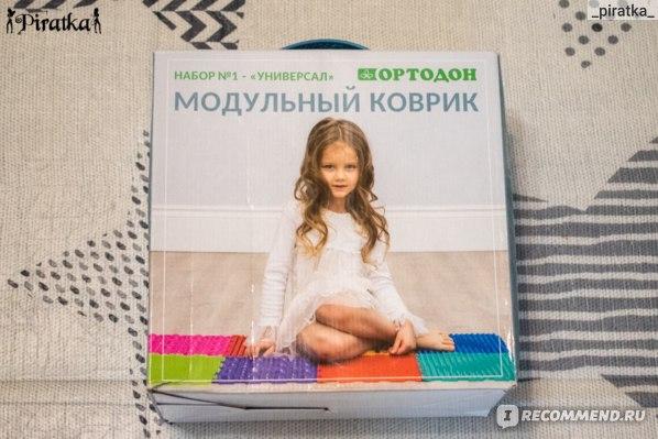 Модульный коврик Ортодон Набор № 1 Универсал