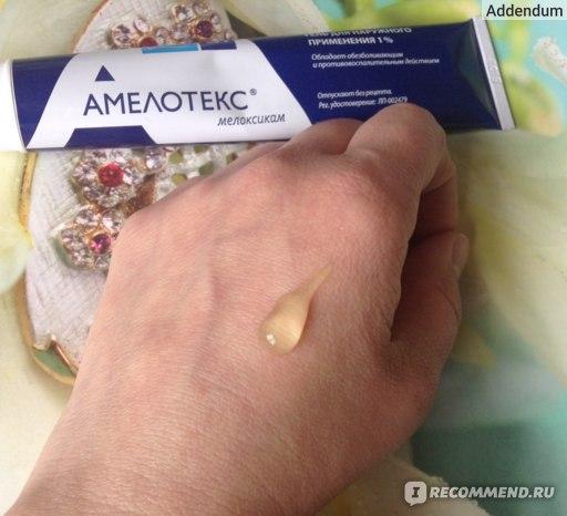 Гель для наружного применения Сотекс Амелотекс фото