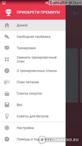 интерфейс приложения. все просто и легко