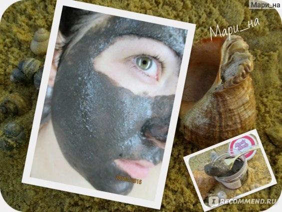 """Грязевая маска Meela Meelo """"Сила моря"""" для жирной кожи лица фото"""