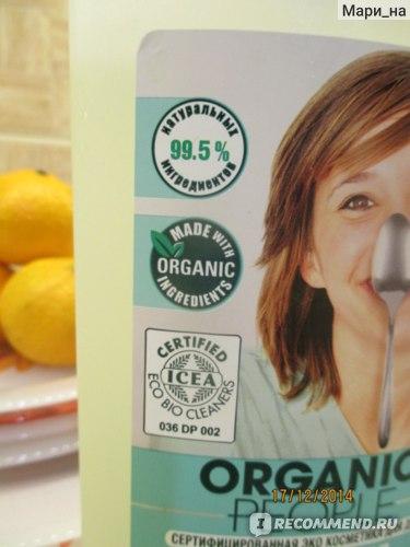 Экогель для мытья посуды Organic People с органическим апельсином фото