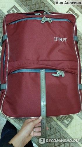 "Рюкзак для ручной клади Ifrit ""SkyMax-2"" фото"