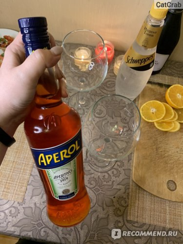Сладкая настойка Aperol aperitivo фото