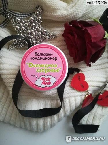 Бальзам-кондиционер для волос Meela Meelo Очевидное здоровье фото