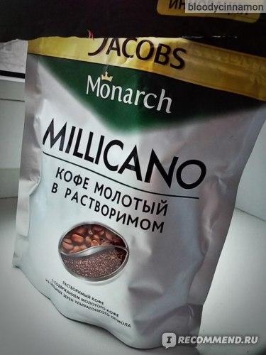 Кофе Jacobs Monarch Millicano фото