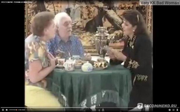 Рекламный ролик МММ