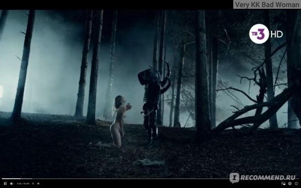 Нудистам в лесу не место!