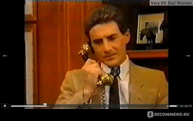 Хуан Карлос: письмо, в котором ты просила деньги, Мария, я не получал!