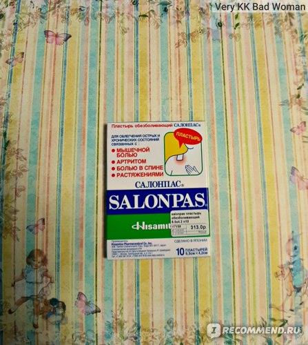 Обезболивающее средство SALONPAS Обезболивающий пластырь фото