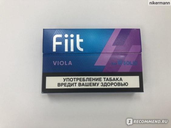 Стики табачные fiit viola электронная сигарета blu купить в екатеринбурге