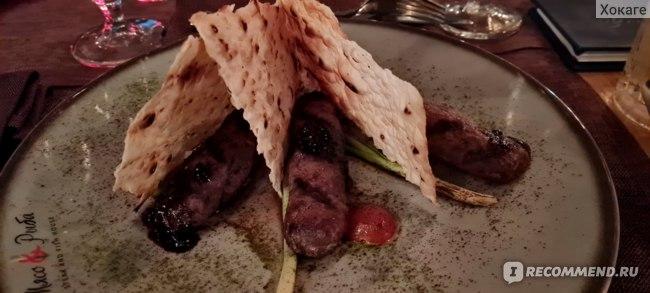 Люля кебаб избаранины и говядины