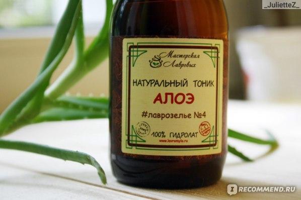 Гидролат (цветочная вода) Мастерская Лавровых Алоэ (#лаврозелье №4) фото