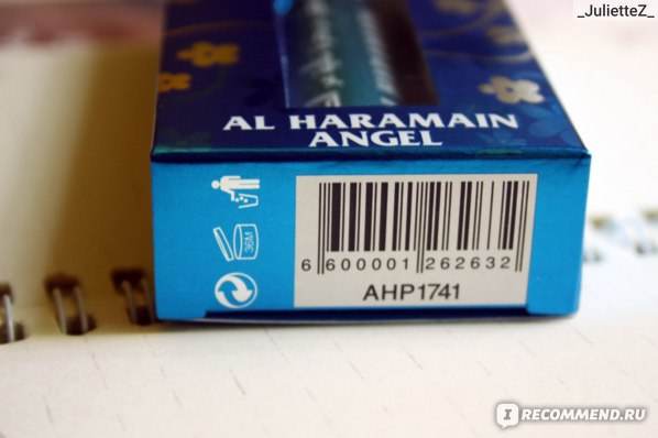 AL HARAMAIN Angel фото