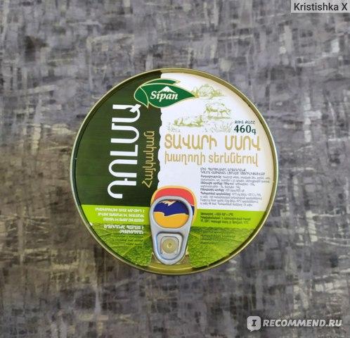 Долма Ecofood Армянская 460 г фото