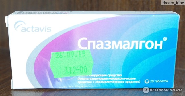 Болеутоляющие средства Actavis Спазмалгон фото