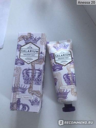 Зубная паста Salarium Premium Tooth Paste Maldon Salt фото