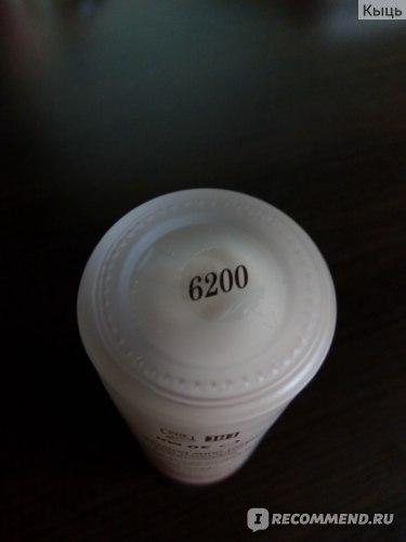 Тональный крем-сыворотка с омолаживающим эффектом Faberlic Секрет молодости фото