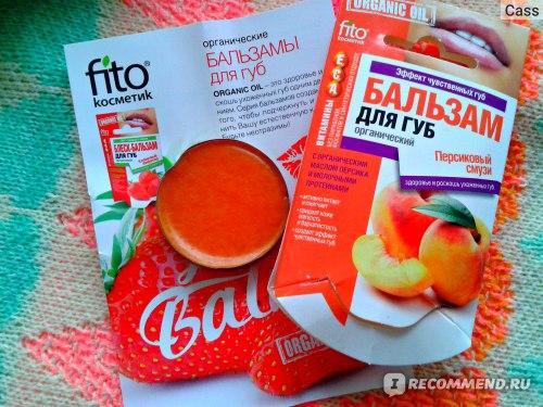 Бальзам для губ ФИТОкосметик  органический персиковый смузи фото