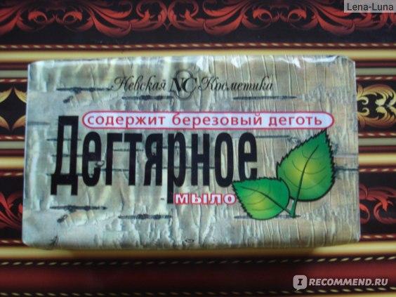 Мыло  Невская косметика Дегтярное фото