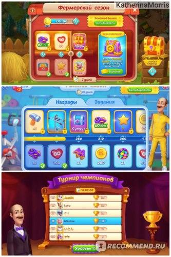 Разнообразные игровые события с подарками