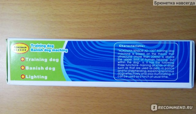 Отпугиватель собак ультразвуковой Aliexpress High Quality 3 in 1 Anti Barking Stop Bark Ultrasonic Pet Dog Repellent Training Device Trainer Banish Training with LED Light фото