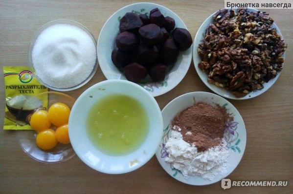 Овощи   Свекла фото