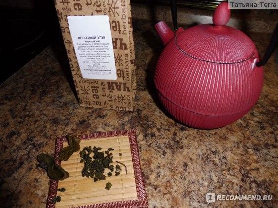 Чугунный заварочный чайник ЛОЯН 900 мл фото